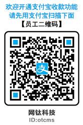 免费开通 支付宝收款 功能,支持信用卡、花呗收付款~