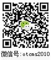 网钛CMS_PHP版近期将在公众号上首发(05.16)