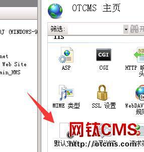 VPS服务器搭建环境和网站教程,新手必修课