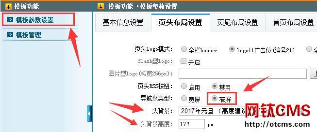 网钛CMS_PHP版_V2.15_更新记录