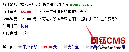 购买云钛网络的服务器可以免费使用网钛PHP版插件啦~