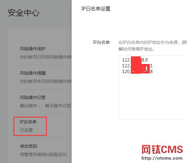 新增插件:微信分享带缩略图摘要(PHP版)