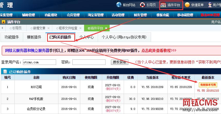 当网站出问题时,可以通过后台该功能查找是否是程序问题。