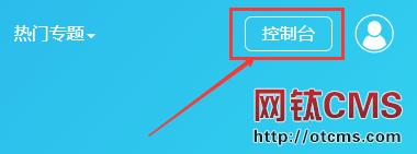 申请又拍云云存储教程(PHP_V3.80+)