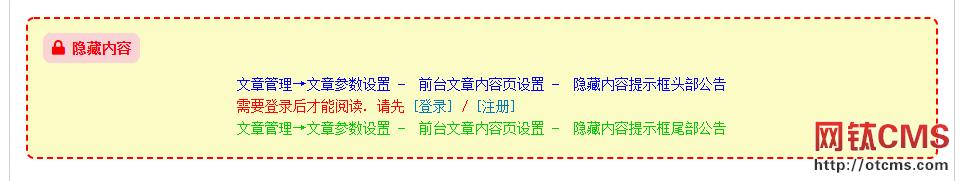 网钛CMS_PHP版_V6.10_资源下载