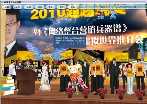 中国微博营销十大经典案例